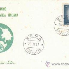 Sellos: ITALIA IVERT 960, CENTENARIO DE LA SOCIEDAD GEOGRAFICA ITALIANA, PRIMER DIA DE 20-3-1967. Lote 36048864