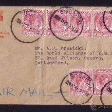 Sellos: MALAYA/SINGAPORE. (CAT. 9).1949. SOBRE DE SINGAPORE A SUIZA. MUY BONITO FRANQUEO. MAGNÍFICA Y RARA.. Lote 24840111