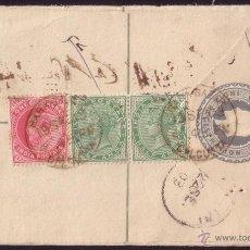 Sellos: INDIA.(CAT. 33(2),59).1903.SOBRE ENTERO POSTAL D CERTIFICADOS D BARA-BAZAR A KLIETRI.FRANQUEO MIXTO.. Lote 23890520