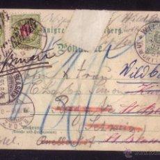 Sellos: ALEMANIA.(CAT. SELLOS SUIZOS 22, 23).1895.ENTERO POSTAL 5 P. ALEMÁN. FRANQUEO CON SELLOS SUIZOS. RR.. Lote 27390448