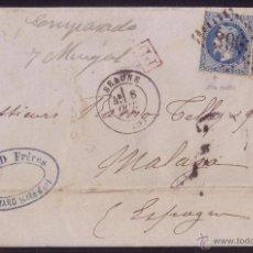 Sellos: FRANCIA.(CAT.29-II).1869.CARTA DE POMARD A MÁLAGA.20 C.MARCA *I* DÉCIMA DE LOS BUZONES RURALES.RARA.. Lote 37332748