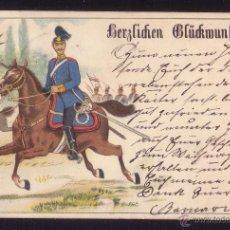Sellos: ALEMANIA.(CAT. 46).1897. T.P. TEMA MILITAR A COLOR.DE ALEMANIA A LONDRES. 5 P.MAT.FECHADOR.MUY RARA.. Lote 24840020