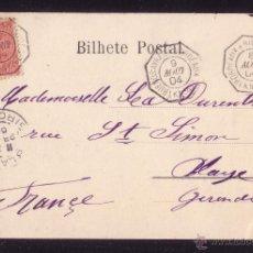 Sellos: BRASIL/FRANCIA.1904.T. P. DE RÍO DE JANEIRO A FRANCIA. MAT. MARÍTIMO FRANCÉS BUENOS AIRES. RARÍSIMA.. Lote 25548260