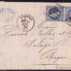 Sellos: FRANCIA.(CAT. 29-II). 1869. CARTA DE AUXERRE A MÁLAGA. 20 C. OCHO FECHADORES AL DORSO. 6 AMBULANTES.. Lote 25965648