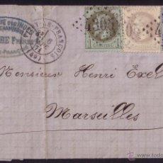 Sellos: FRANCIA.(CAT.25,27,37).1871.CARTA DE VITRY A MARSELLA.FRANQUEO MIXTO DE DOS EMISIONES TRICOLOR. RR.. Lote 27091462