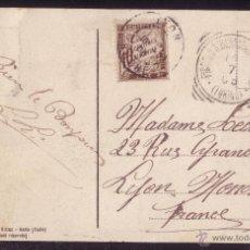 Sellos: ITALIA.(CAT.76 + SELLO FRANCÉS).1908.T.P.DE TORINO A FRANCIA.FRANQUEO MIXTO ITALIANO-FRANCÉS.M.RARA.. Lote 24424281