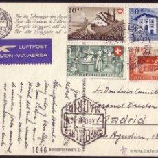 Sellos: SUIZA.1946 (1 AGO). T. P. PRIMER DÍA. CORREO AÉREO DE SUIZA A MADRID. SERIE CTA. LLEGADA A MADRID. R. Lote 26147124