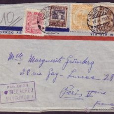 Sellos: COLOMBIA. (CAT. 266,268,295,A.111).1939. SOBRE CORREO AÉREO DE BOGOTÁ A PARIS (FRANCIA). MUY BONITA.. Lote 23238793