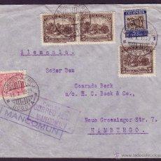 Sellos: COLOMBIA.(CAT.295(2),321,AÉREO 108).1939.SOBRE CORREO AÉREO DE BOGOTÁ A HAMBURGO(ALEMANIA).MAGNÍFICA. Lote 24992996