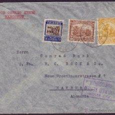 Sellos: COLOMBIA.(CAT. 266, 268, AÉREO 108).1938.SOBRE CORREO AÉREO DE BOGOTÁ A HAMBURGO(ALEMANIA).MAGNÍFICA. Lote 26252456