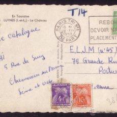 Sellos: FRANCIA.(CAT.809, TASA 84,86).1950.T.P. DE PARIS A POITIERS. TASADA POR FRANQUEO INSUFICIENTE. RARA.. Lote 25990283
