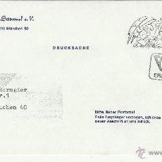 Francobolli: AUSTRIA CHRISTKINDL NAVIDAD 1980 NACIMIENTO . Lote 40772156
