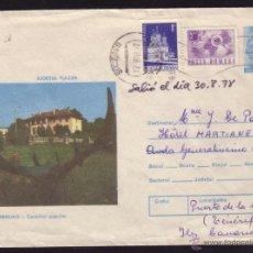 Sellos: ITALIA. 1978. ENTERO POSTAL ILUSTRADO DE SUCEAVA A ESPAÑA. FRANQUEO COMPLEMENTARIO. MAGNÍFICO.. Lote 41027007