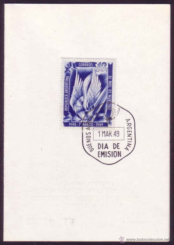 ARGENTINA. 1949 (1 MAR). TARJETA PRIMER DÍA DE EMISIÓN. 10 C. MAGNÍFICA. (Sellos - Historia Postal - Sellos otros paises)