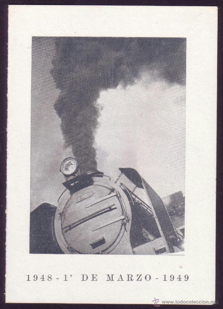 Sellos: ARGENTINA. 1949 (1 MAR). TARJETA PRIMER DÍA DE EMISIÓN. 10 C. MAGNÍFICA. - Foto 2 - 41027917