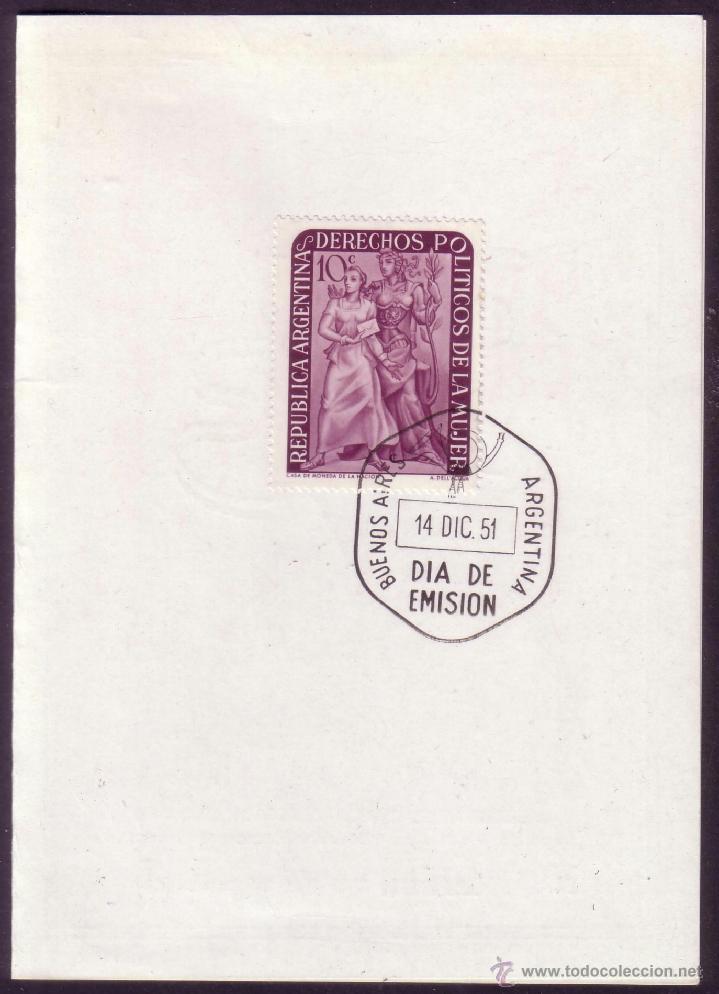 ARGENTINA. 1951 (14 DIC). TARJETA. 10 C. MAT. PRIMER DÍA. MAGNÍFICA. (Sellos - Historia Postal - Sellos otros paises)