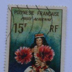 Sellos: SELLO POLYNESIE FRANÇAISE - VER FOTOGRAFIA. Lote 43778940