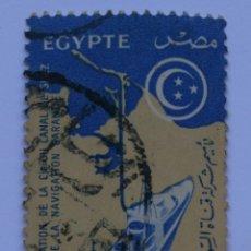 Sellos: SELLO EGYPTO - VER FOTOGRAFIA. Lote 43779096