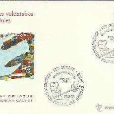 Sellos: ONU UNO NACIONES UNIDAS GENEVE SPD 1973 VOLUNTARIOS DE LA ONU. Lote 43868853