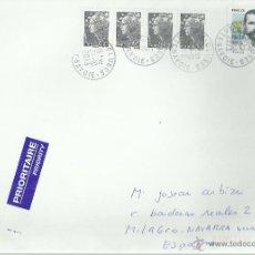 Sellos: FRANCIA CC SELLOS MARIANNE EMISION CONJUNTA CON VIETNAM ALEXANDER YERSIN. Lote 45606597