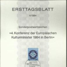 Sellos: ALEMANIA DOCUMENTO PRIMER DIA BERLIN CONFERENCIA EUROPEA MINISTROS DE CULTURA. Lote 263137675
