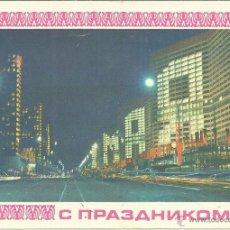 URSS ENTERO POSTAL ARQUITECTURA