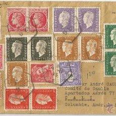 Sellos: 1945 - CORREO AÉREO FRANCIA. Lote 49214475