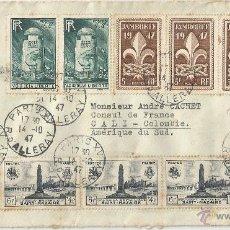 Sellos: 1947 - CORREO AÉREO - FRANCIA. Lote 49214730