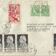 Sellos: 1947 - CORREO AÉREO - FRANCIA. Lote 49214847