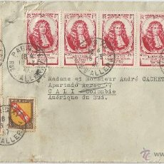 Sellos: 1947 - CORREO AÉREO FRANCIA. Lote 49214871