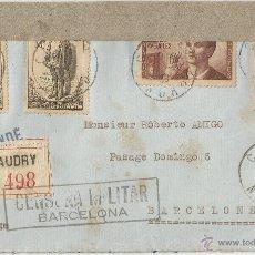 Sellos: 1939 - CARTA DIRIGIDA DE CAUDRY NORD (FRANCIA) A BARCELONA. Lote 49214971