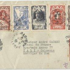 Sellos: 1946 - CORREO AÉREO FRANCIA. Lote 49215016
