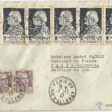 Sellos: 1947 - CORREO AÉREO FRANCIA. Lote 49215890