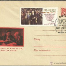 URSS ENTERO POSTAL CON FRANQUEO ADICIONAL LENIN CINE