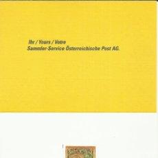Francobolli: AUSTRIA CHRISTKINDL 2007 NAVIDAD. Lote 49858319