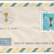 Sellos: SOBRE PRIMER DIA - BRASIL. Lote 50325585