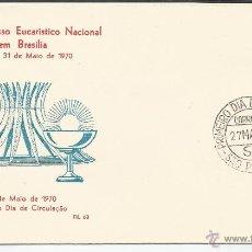 Sellos: SOBRE PRIMER DIA - BRASIL. Lote 50325606