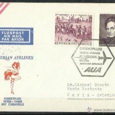 Sellos: SOBRE CIRCULADO - 1966 - AUSTRIA --- FRANCIA. Lote 50684782