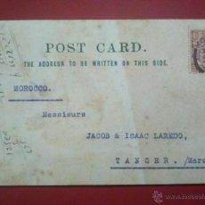 Sellos: POSTAL COMERCIAL DE BIRSTALL , ENGLAND GRAN BRETAÑA, A TÁNGER MARRUECOS, 27 JUNIO 1922. Lote 51574829