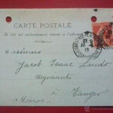 Sellos: TARJETA POSTAL FRANCIA FRANCE DE MARSEILLE BOUCHES DU RHONE A TÁNGER MARRUECOS, 23 JUNIO 1916. Lote 51575903