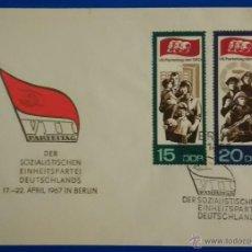 Sellos: 2 SOBRES PRIMER DÍA DE CIRCULACIÓN SELLOS DE LA DDR, CONGRESO PARTIDO SOCIALISTA 1967. Lote 51684307