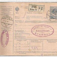 Sellos: AUSTRIA WIEN 1916 A COSTANTINOPLE BOLETIN EXPEDICION PAQUETE . Lote 51768698