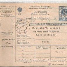 Sellos: AUSTRIA WIEN 1916 A COSTANTINOPLE BOLETIN EXPEDICION PAQUETE . Lote 51768706