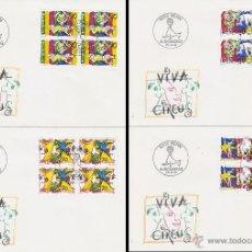 Sellos: SUIZA IVERT 1406/8, EL MUNDO DEL CIRCO, PRIMER DIA DE, 25-8-1992 EN BLOQUE DE 4. Lote 52371271