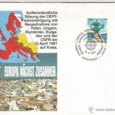 Sellos: GRECIA EUROPA CEPT 1991. Lote 52432581