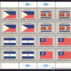 Sellos: NACIONES UNIDAS. PLIEGO COMPLETO, 16 SELLOS Y BANDERAS DE FILIPINAS, BURMA, SWAZILANDIA Y NICARAGUA. Lote 53007845
