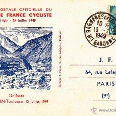 Sellos: 17 TARJETAS OFICIALES DEL TOUR DE FRANCIA. DE 1949 CON EL MATº DE CIUDAD DE SALIDA. VER DESCRIPCI. Lote 54267906
