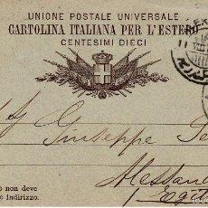 Sellos: ITALIA. ENTERO POSTAL CIRCULADO A EGIPTO EN 1887. MATº SALIDA DE FIRENSE Y DE LLEGADA A ALEXANDRIE. . Lote 56896227