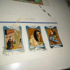Sellos: CAJA-2 SELLOS DE AJMAN EXPO 70 LOS DE FOTO. Lote 57094595