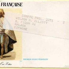 Sellos: SOBRE PRIMER DÍA CIRCULADO. POLINESIA FRANCESA. 1985. Lote 57199550